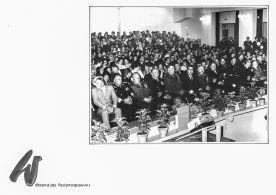 CdVM1978.jpg