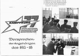 CdVM1983.jpg