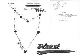 CdVM1994.jpg